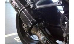 Protection de silencieux R&G RACING noir Yoshimura R-77