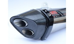 Protection de silencieux R&G RACING pour Yoshimura R11
